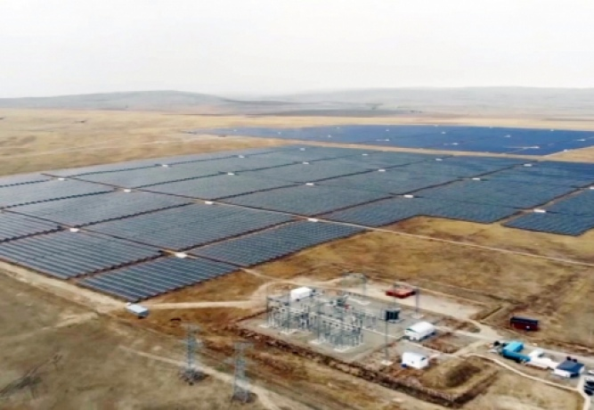 Construction of a solar power plant with a capacity of 50 MW